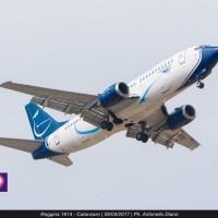 Che sconfitta per l'aeroporto di Reggio. Blue Panorama conferma la cancellazione dei voli