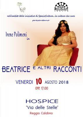 Locandina_SpazioTeatrale_Agosto_2018