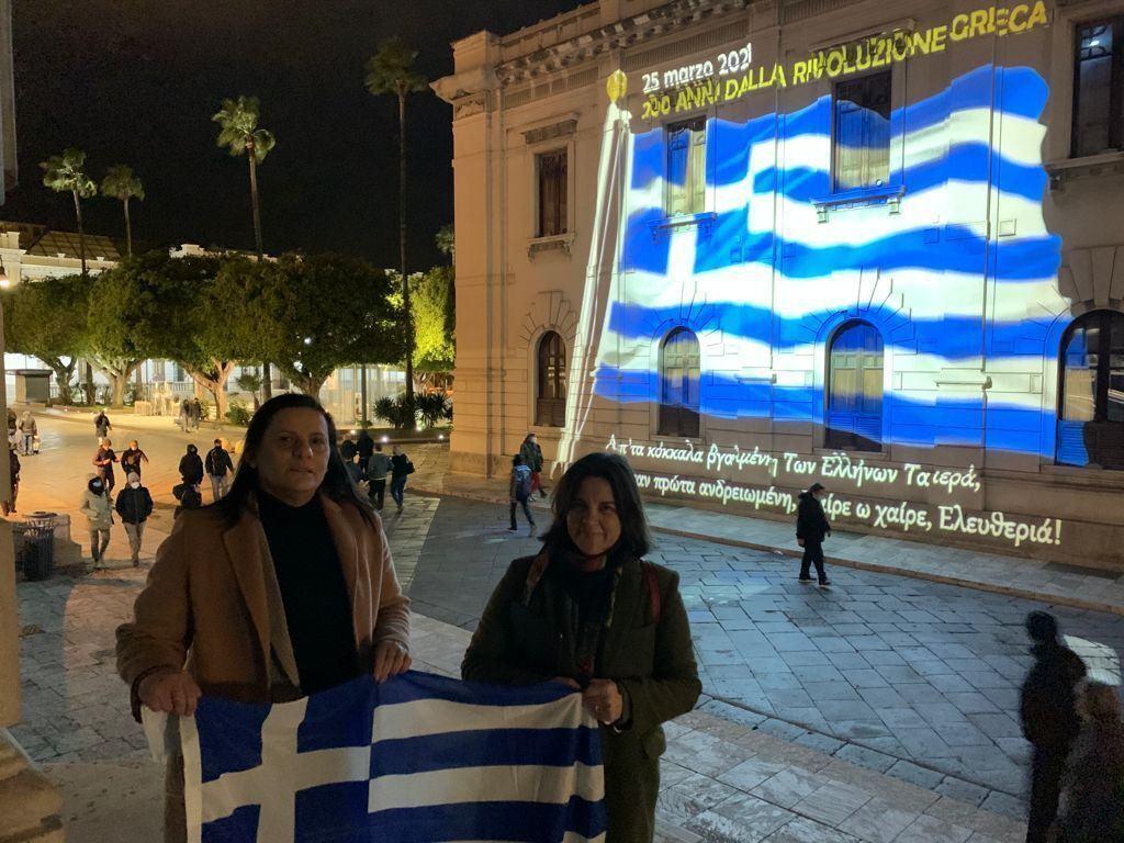 Reggio ricorda il bicentenario della rivoluzione ellenica