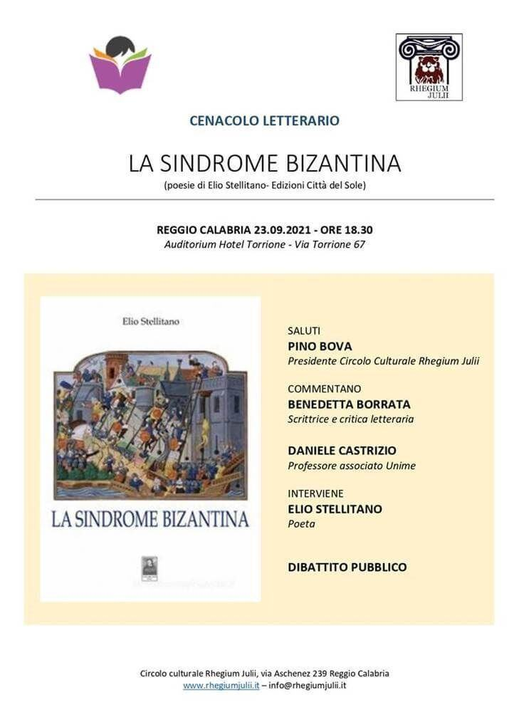 La Sindrome Bizantina